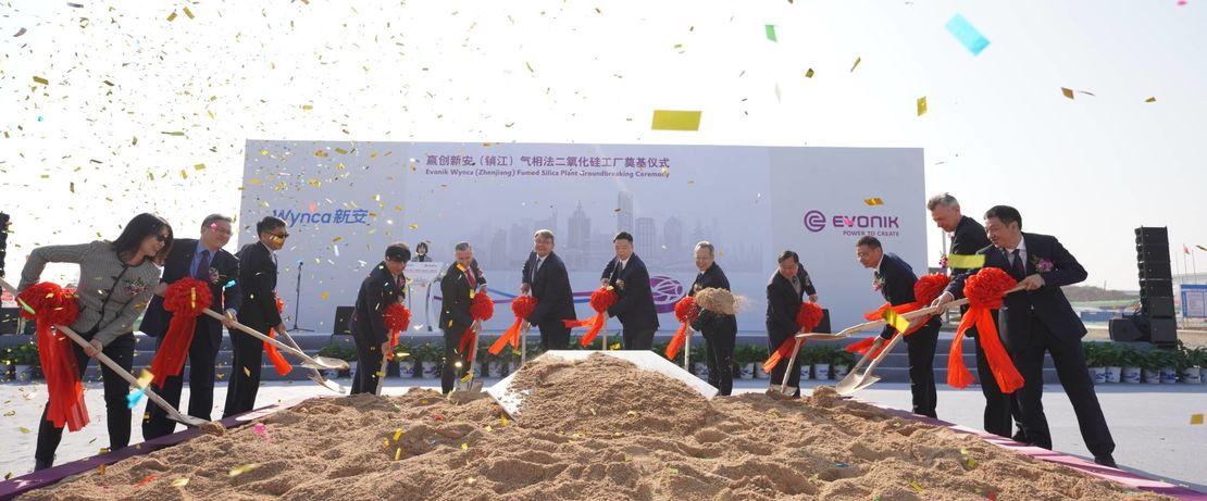 赢创与新安合资的气相法二氧化硅工厂在镇江破土动工