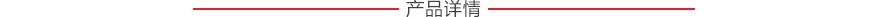 EXCESTAR S888E MS树脂-详细介绍